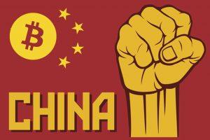 Cina banna ICO