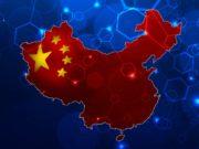 cinesi blockchain